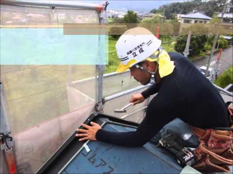 三重県伊賀市O様・KMEW(ルーガ鉄平)屋根葺き替え工事|雨漏り修理専門 情熱リノベーション(株)