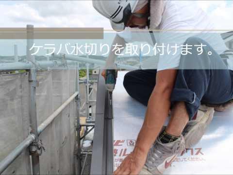 三重県四日市市H様・アイジー工業(ガルテクト)屋根カバー工法|雨漏り修理専門 情熱リノベーション(株)