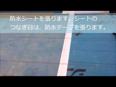 三重県津市N様・丸栄陶業(栄四朗瓦)屋根葺き替え工事|雨漏り修理専門 情熱リノベーション(株)