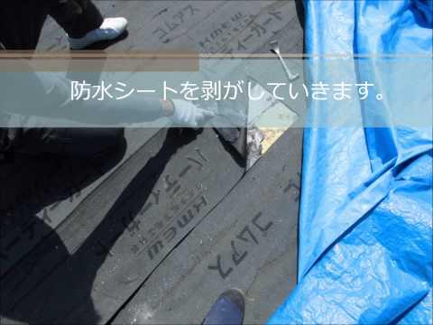 三重県名張市U様・アイジー工業(ガルテクトF)屋根葺き替え工事|雨漏り修理専門 情熱リノベーション(株)