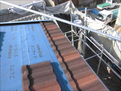 三重県松阪市K様・デクラ屋根システム(ミラノ)屋根葺き替え工事|雨漏り修理専門 情熱リノベーション(株)