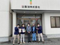 三重県産天然ヒノキ香る除菌スプレー