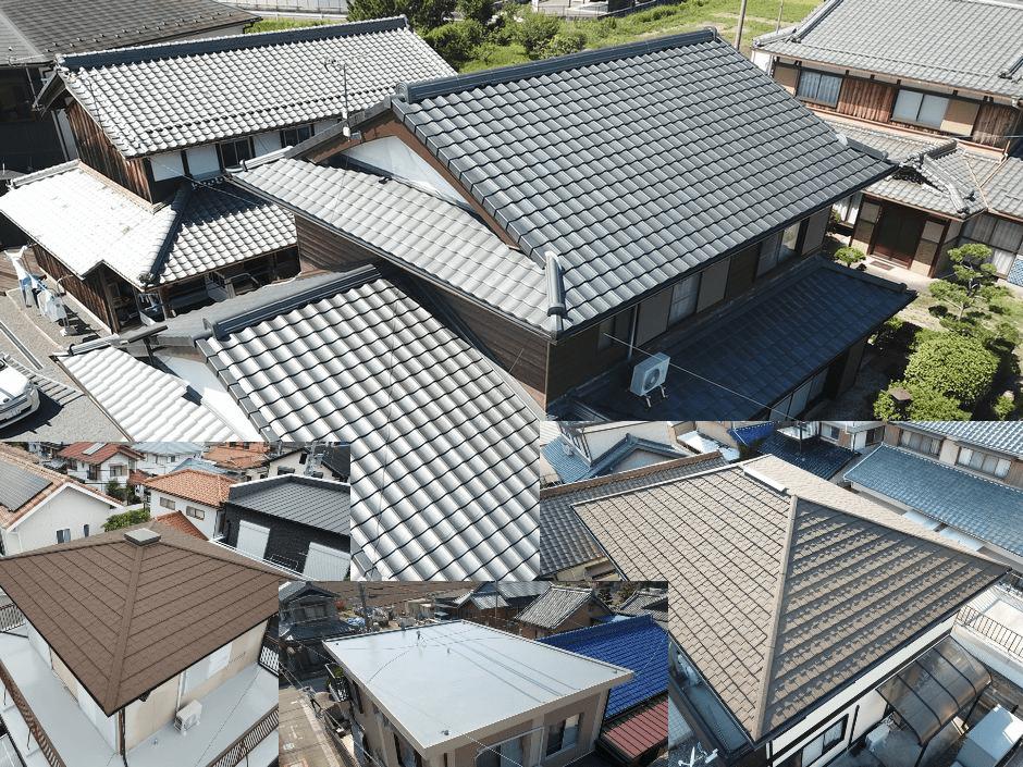 色々な屋根の形
