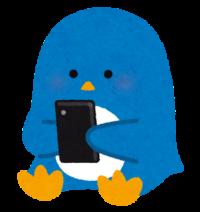 ペンギン スマホ