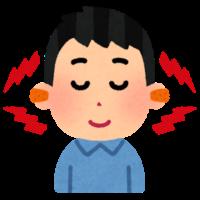 耳線 防音